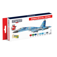 HTK-AS96 Ukrainian AF paint set vol.1 Blue Pixel