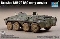 BTR-70 APC early version