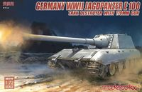 Germany WWII Jagdpanzer E-100 Tank Destroyer with 170mm Gun