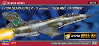 "Area-88 F-104 Starfighter (G version) ""Seilane Balnock"""