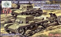 Armored Transporter/T-26TN - Image 1
