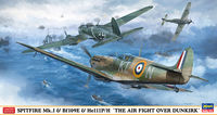 SPITFIRE Mk.I & Bf109E & He111P/H THE AIR FIGHT OVER DUNKIRK (Three kits in the box) - Image 1
