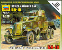 Soviet Heavy Armoured Car BA-10 - Image 1