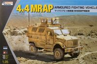 International MaxxPro MRAP (Mine Resistant Ambush Protected)