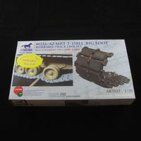 M1A1/A2  T-158LLBig Foot Workable Track Link Set