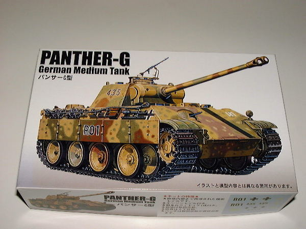 Panther Ausf G German Medium Tank - Image 1