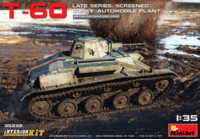 T-60 Late series. Screed w/interior - Image 1