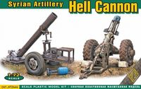 Hell Cannon (Syrian Artillery)