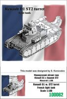 Renault D1 w. ST2 turret French light tank - Image 1