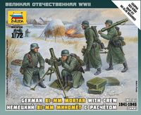 German 81-mm mortar with crew 1941-1945 (winter uniform) - Image 1