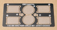 King Tiger grille set - Image 1