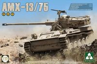 AMX-13/75 French Light Tank