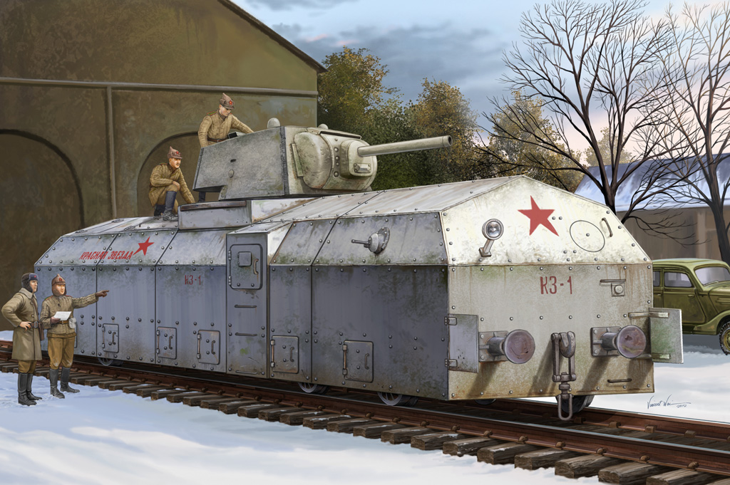 Russian Armoured Train - Image 1